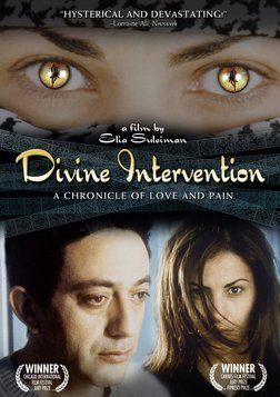 Divine Intervention - Yadon ilaheyya